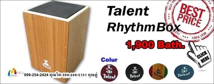 Talent Rhythm Box